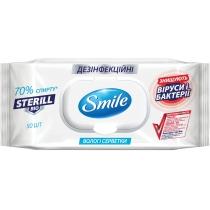 Вологі серветки SMILE дезінфекційні Sterill Bio 50 шт з клапаном