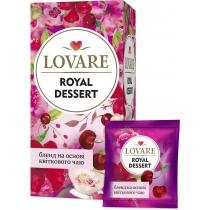 Чай каркаде  пакетований Lovare Королівський десерт 24шт х 1,5г