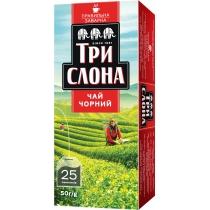 Чай чорний пакетований ТРИ СЛОНА Чорний 20шт х 1,3г