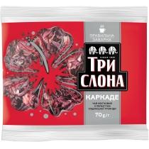 Чай каркаде ТРИ СЛОНА 70г