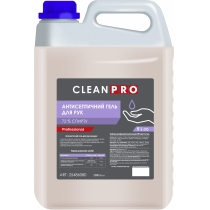 Дезінфекційний засіб для рук Clean Pro, гель 5 літрів