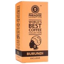 Кава мелена Парадіз Арабіка Бурунді 125 г (вакуум)