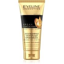 Ексклюзивна живильна крем-маска для рук та нігтів Eveline Cosmetics Argan&macadamia professional, 10