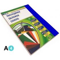 Обкладинка картон під шкіру А4 100 штук 230 г/м2 синя
