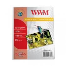 Фотопапір WWM 10х15см, глянцевий, 200 г/м2, 20 арк.