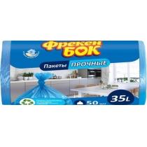 Пакети для сміття 35л / 50шт Фрекен Бок