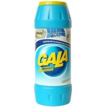 Засіб чистячий універсал порошок хлор Gala 0,5 кг