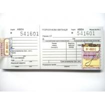 Розрахункова квитанція , РК-1, Дод. 3. газ, 100 шт.