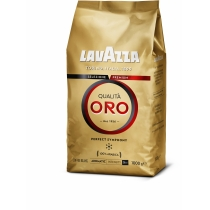 Кава мелена Lavazza