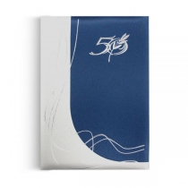 Папка 50 років вітальна