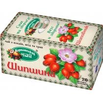 Чай фруктовий пакетований Карпатський