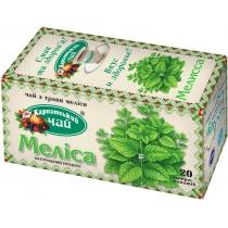 Чай трав'яний пакетований  Карпатський