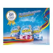 Пральний порошок GALA автомат Лаванда i ромашка для кольорових речей 2 кг