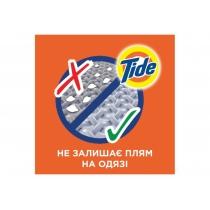 Гель для прання Tide Color 1,705 л