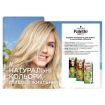 Крем-фарба для волосся Palette Naturals L6-0 Скандинавський блондин 110 мл