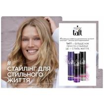 Піна-мус для волосся Taft Power Ніжність кашеміру Мегафіксація 5  150 мл