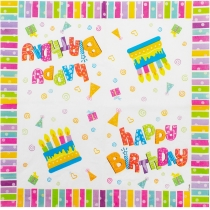 Набір з 20 двошарових серветок Happy Birthday 33х33 см