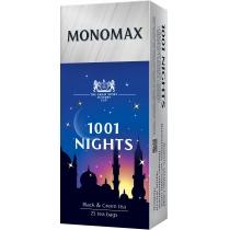 Чай чорний та зелений з ароматом винограду пакетований МОNОМАХ 1001 NIGHTS  25шт х 1,5г