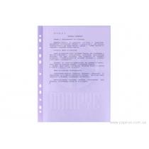 """Файл для документів А4+ Optima, 40 мкм, фактура """"глянець"""", фіолетовий (100 шт/уп)"""